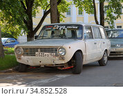 Дрифт-корч из ВАЗ-2102. Редакционное фото, фотограф Ельцов Владимир / Фотобанк Лори