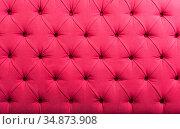 pink textile with buttons. Стоковое фото, фотограф Яков Филимонов / Фотобанк Лори