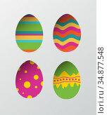 Four easter eggs vector. Стоковое фото, агентство Wavebreak Media / Фотобанк Лори