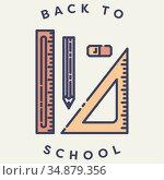 Vector icon of set of school instruments . Стоковое фото, агентство Wavebreak Media / Фотобанк Лори