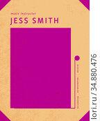 Music instructor visiting card of Jess Smith. Стоковое фото, агентство Wavebreak Media / Фотобанк Лори
