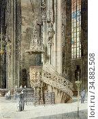 Alt Franz - Church Interior with a Gothic Pulpit - Austrian School... Редакционное фото, фотограф Artepics / age Fotostock / Фотобанк Лори