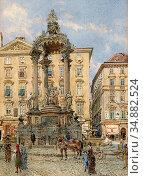 Alt Franz - Vienna Hoher Markt - Austrian School - 19th Century. Редакционное фото, фотограф Artepics / age Fotostock / Фотобанк Лори
