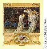 Bayros Franz Von - Illustration for Dante Alighieri's 'the Divine... Редакционное фото, фотограф Artepics / age Fotostock / Фотобанк Лори