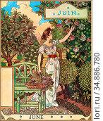 Grasset Eugène Samuel - 06 - Juin - Swiss School - 19th Century. Редакционное фото, фотограф Artepics / age Fotostock / Фотобанк Лори