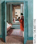 Vallotton Felix - Interieur Mit Frau in Rot - Swiss School - 19th... Редакционное фото, фотограф Artepics / age Fotostock / Фотобанк Лори