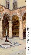 Brandeis Antonietta - Cortile DI Palazzo Vecchio Florence - Czech... Редакционное фото, фотограф Artepics / age Fotostock / Фотобанк Лори