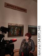 Коллекционер Ольга Дьяконицына на открытии выставки в ММОМА. Редакционное фото, фотограф Дмитрий Неумоин / Фотобанк Лори