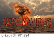 UIG-71096_02_CORONAVIRUS_ARMAGEDDON_199A1H. Стоковое фото, фотограф UNIVERSAL IMAGES GROUP / age Fotostock / Фотобанк Лори