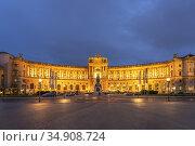 Die Neue Burg, Teil der Wiener Hofburg in der Abenddämmerung, Wien... Стоковое фото, фотограф Peter Schickert / age Fotostock / Фотобанк Лори