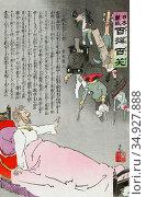 Japan: Japanese propaganda woodcut print showing Tsar Nicholas II... (2017 год). Редакционное фото, фотограф Pictures From History / age Fotostock / Фотобанк Лори