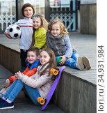 Portrait of junior school kids. Стоковое фото, фотограф Яков Филимонов / Фотобанк Лори