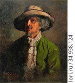 Josephson Ernst - Porträtt Av Man I Scarf Och Stråhatt - Swedish ... Редакционное фото, фотограф Artepics / age Fotostock / Фотобанк Лори