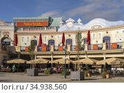 Madame Tussaud`s im Vergnügungspark im Prater, dem Wurstelprater ... Стоковое фото, фотограф Peter Schickert / age Fotostock / Фотобанк Лори