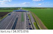 Aerial view of payment point for the journey. Стоковое фото, фотограф Арестов Андрей Павлович / Фотобанк Лори