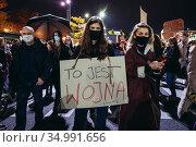 Warsaw, Poland - October 26, 2020: This is war - Pro-choice supporters... Редакционное фото, фотограф Konrad Zelazowski / age Fotostock / Фотобанк Лори
