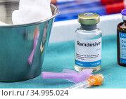 Medication prepared for people affected by Covid-19, Remdesivir is... Стоковое фото, фотограф Felipe Caparrós / age Fotostock / Фотобанк Лори