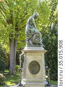 Ehrengrab des Komponisten Wolfgang Amadeus Mozart auf dem Wiener ... Стоковое фото, фотограф Peter Schickert / age Fotostock / Фотобанк Лори