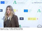Singer Christina Rosenvinge attends 'Karen' Photocall during 17 Festival... Редакционное фото, фотограф Manuel Cedron / age Fotostock / Фотобанк Лори