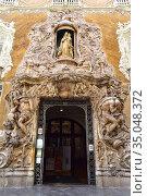 Valencia, Palacio del Marques de Dos Aguas (alabaster portal by Ignacio... Стоковое фото, фотограф J M Barres / age Fotostock / Фотобанк Лори