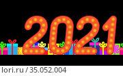 2021 and gift boxes on a dark background. Стоковая иллюстрация, иллюстратор Сергей Антипенков / Фотобанк Лори