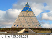 Palace of Peace and Reconciliation, or Pyramid of Peace and Accord, 62-metre-high pyramid, that serves as non-denominational national spiritual centre and event venue. Nur Sultan. Редакционное фото, фотограф Валерия Попова / Фотобанк Лори