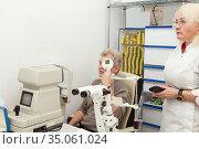 Vision test. Стоковое фото, фотограф Юлия Бабкина / Фотобанк Лори
