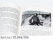 Раскрытая книга с иллюстрацией на белом фоне. Стоковое фото, фотограф Игорь Низов / Фотобанк Лори