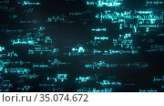 Glow science mathematics formulas flying from black backgrounds towards camera. Стоковое видео, видеограф Dzmitry Astapkovich / Фотобанк Лори