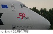 Close-up view of Cargolux Boeing 747 cockpit. Редакционное видео, видеограф Игорь Жоров / Фотобанк Лори