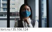 Portrait of asian woman wearing face mask standing in modern office. Стоковое видео, агентство Wavebreak Media / Фотобанк Лори