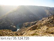 Сулакский каньон. Дагестан. Россия (2020 год). Стоковое фото, фотограф Сергей Афанасьев / Фотобанк Лори