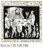 The great Judge of hell. Yama is a dharmapala, wrathful god and king... Стоковое фото, фотограф Jerónimo Alba / age Fotostock / Фотобанк Лори