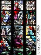 Sainte Croix (Holy Cross) church, Bernay, Eure, France. Stained glass... Стоковое фото, фотограф Julian Kumar / Godong / age Fotostock / Фотобанк Лори
