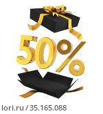 Gift discounts. Discount in a black gift box with gold symbols and ribbon. Holiday Sale Banner sign in department store, 50% OFF Special Offer Ad. Discount Promotion Banner.Price Discount Offer. 3d rendered. Стоковая иллюстрация, иллюстратор Александр Якимов / Фотобанк Лори