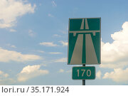 Sign of the highway against the sky. Стоковое фото, фотограф Арестов Андрей Павлович / Фотобанк Лори