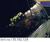 """Гипермаркет """"Лента"""" - отражение надписи в стекле автомобиля. Редакционное фото, фотограф Юлия Юриева / Фотобанк Лори"""