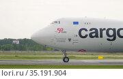Cargolux Boeing 747 airfreighter turning on the taxiway. Редакционное видео, видеограф Игорь Жоров / Фотобанк Лори