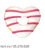 Watercolor heart shaped donut with white glaze. Стоковая иллюстрация, иллюстратор Людмила Дутко / Фотобанк Лори