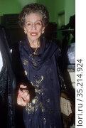 Alice Tully, 1987, Photo By Michael Ferguson/PHOTOlink. Редакционное фото, фотограф Adam Scull / age Fotostock / Фотобанк Лори