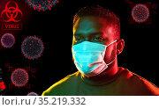 african american man wearing medical mask. Стоковое фото, фотограф Syda Productions / Фотобанк Лори