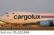 Cargolux airfreighter departure. Редакционное видео, видеограф Игорь Жоров / Фотобанк Лори