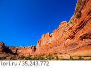 Sandstone formations in Utah, USA. Beautiful Unusual landscapes. Стоковое фото, фотограф Zoonar.com/Galyna Andrushko / easy Fotostock / Фотобанк Лори