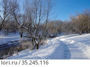 Парк Яуза в Медведково, Москва. Стоковое фото, фотограф Natalya Sidorova / Фотобанк Лори