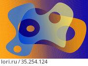 Contemporary art abstract background with geometric elements and pattern. Digital texture backdrop. Trendy art, zine culture. Modern template for pop art, modernism, cubism artwork. Стоковая иллюстрация, иллюстратор bashta / Фотобанк Лори