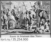 Assyrian mythology, editeur abrege de l'histoire universelle 1850 (2009 год). Редакционное фото, фотограф Louis Bertrand / age Fotostock / Фотобанк Лори