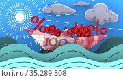 Бумажный кораблик из китайской банкноты с символами процентов плывет по волнам океана. Стоковая анимация, видеограф WalDeMarus / Фотобанк Лори