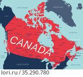 Canada vector editable map. Стоковая иллюстрация, иллюстратор Jan Jack Russo Media / Фотобанк Лори