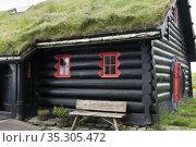 Kungsgården in Kirkjubøur is called Kirkjubøargarður in Faroese. ... Стоковое фото, фотограф Andre Maslennikov / age Fotostock / Фотобанк Лори