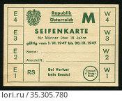 Europa, Österreich, Zeit nach dem 2. Weltkrieg, Seifenkarte für Männer... Редакционное фото, фотограф Historisches Auge Ralf Feltz / age Fotostock / Фотобанк Лори